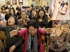 South Koreans try to pray away Lady Gaga